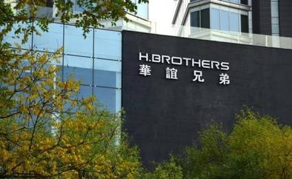 华谊兄弟:王忠军、王忠磊拟合计减持不超过3%