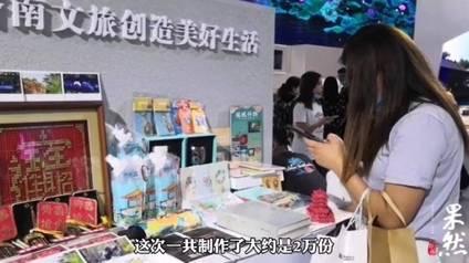 果然视频|揭秘网红泉水袋:限量销售2万个,灵感与趵突泉有关
