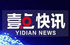 """河南禹州通报""""幼儿园接送车与货车相撞"""":共造成4死9伤"""