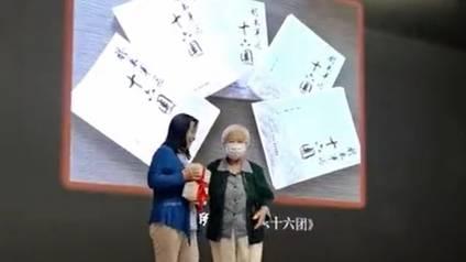 齐鲁英烈文化(短视频)创作大赛圆满结束
