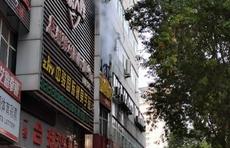 情报站|突发!济南经七路附近着火,消防已到正在灭火