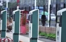 2022年年底前,山东智能充电桩保有量达到10万个以上