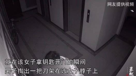 果然视频|尾随女子进入小区单元楼,21岁男子楼道里持刀抢劫