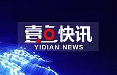 上海对浦东机场17719名相关人员排查检测,发现1例确诊病例