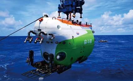 """成功坐底10909米深海!""""奋斗者""""号胜利返航"""
