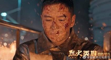 金鸡奖完整获奖名单出炉:黄晓明周冬雨分获最佳男女主角