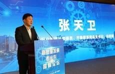 张天卫:积极探索建立与国内主流媒体的长效合作机制