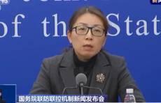 北京、大连、上海等地疫情首个病例均在发热门诊发现