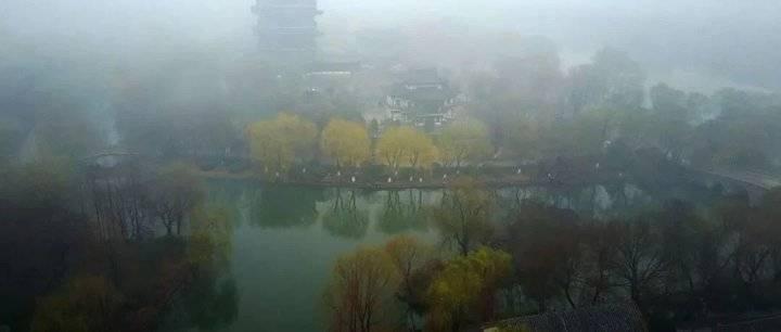 大雾继续!雨雪明天到济南,最低温-2℃