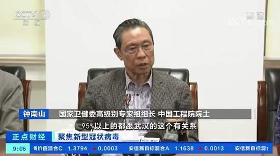 青岛疾控发声:疑似病例来自武汉,目前染病风险与海鲜无关