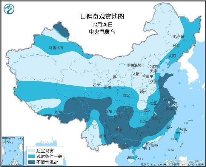 日偏食观赏条件地图,南方大部受阴雨和云层等影响,观赏条件一般,江南图片