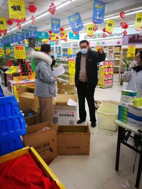 菏泽市场监管局开展防疫用品价格检查,依法查处2起违法案件