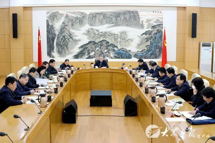 省委常委会召开扩大会议 研究部署疫情防控工作