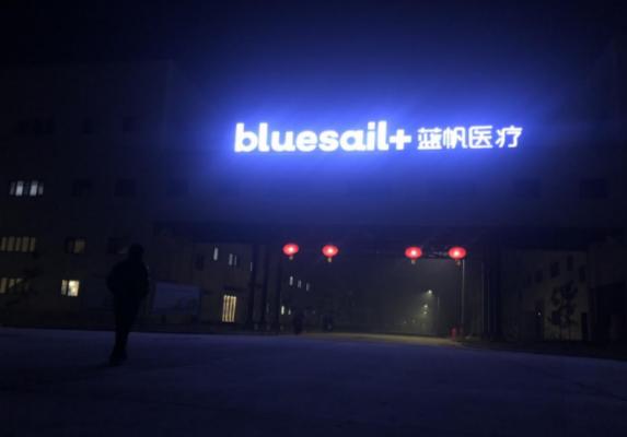 备战疫情,这家淄博企业春节不放假,日产医护手套680万支