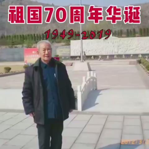 #红色印记#这是91岁的老父亲收到了庆祝中华人民共和国成立7