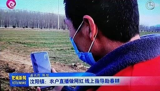 我们村的新鲜事上肥城新闻了。农民杨国柱网上传经送宝,真的成网