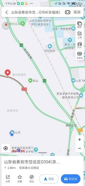 齐鲁晚报网-山东新闻门户 传播品质资讯