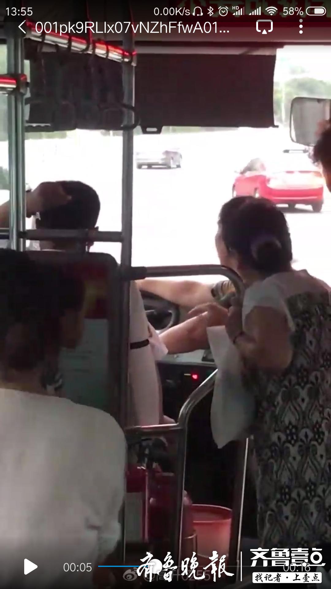泰安:9路公交车停靠站牌,一女士上车攥住方向盘