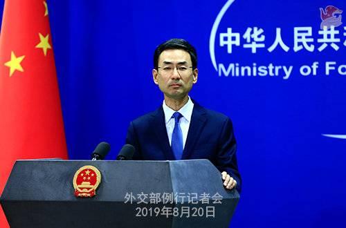 外交部驳加拿大外长涉港声明:无权利和资格妄议香港事务