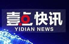 腾博会app终止省Ⅱ级救灾应急响应