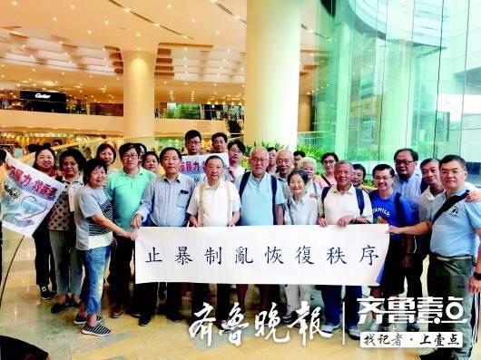 一位退休警察,一位退休消防员,祖籍威海的他们对香港乱局很痛心