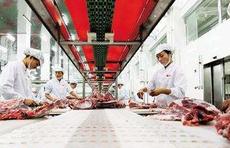 """稳定生猪生产、保障市场供应,山东财政打出稳价保供""""组合拳"""""""