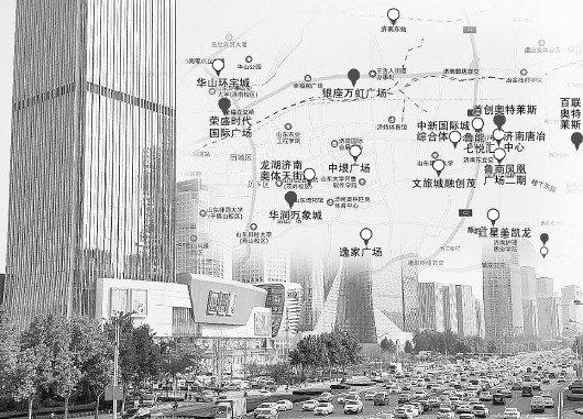 「大众网・海报新闻」济南:十余大商场在建!商业巨头东城跑马圈