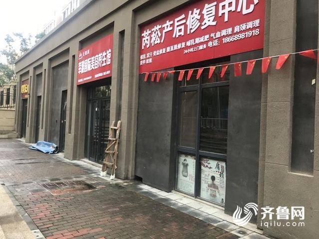 济南一商铺门前道路被物业多次围堵 物业回应:小区居民怕吵