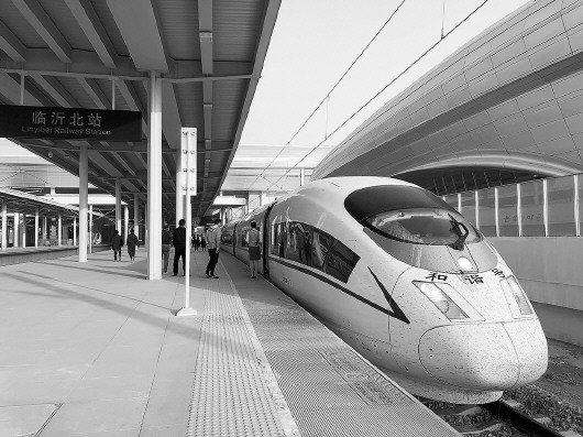 「大众网·海报新闻」鲁南高铁11月18日具备通车条件,临沂北到曲