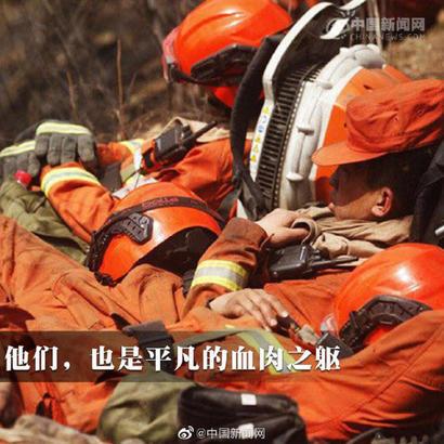 (中国新闻网)