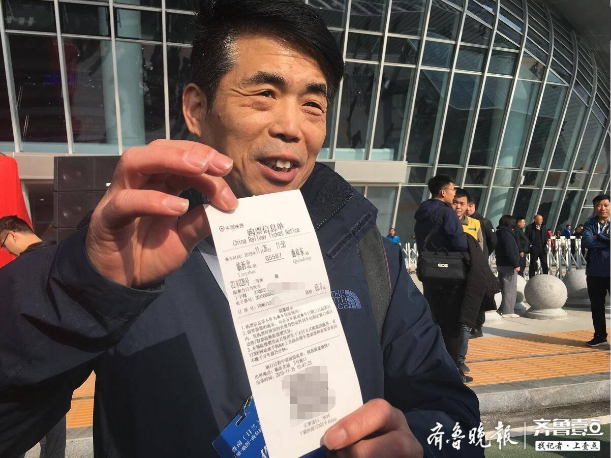 在临沂北站,他成为了第一位拿到鲁南高铁车票的乘客!