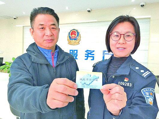 济南:不用房东陪,租客带着合同就能办居住证,立等可取
