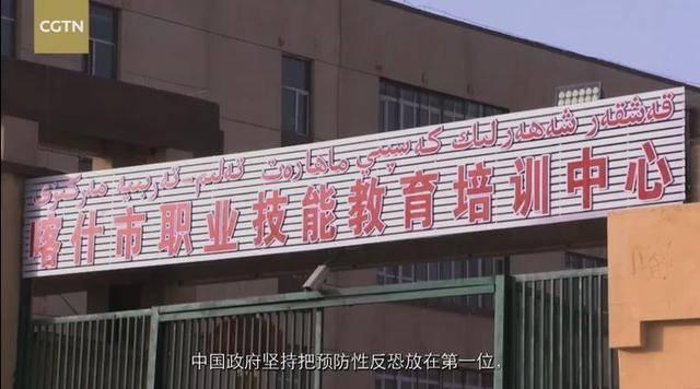 """英文纪录片""""大尺度""""披露中国新疆反恐形势"""