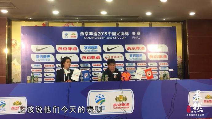 果然视频 鲁能主教练李霄鹏祝贺申花夺冠,向w88官方网页版球迷道歉