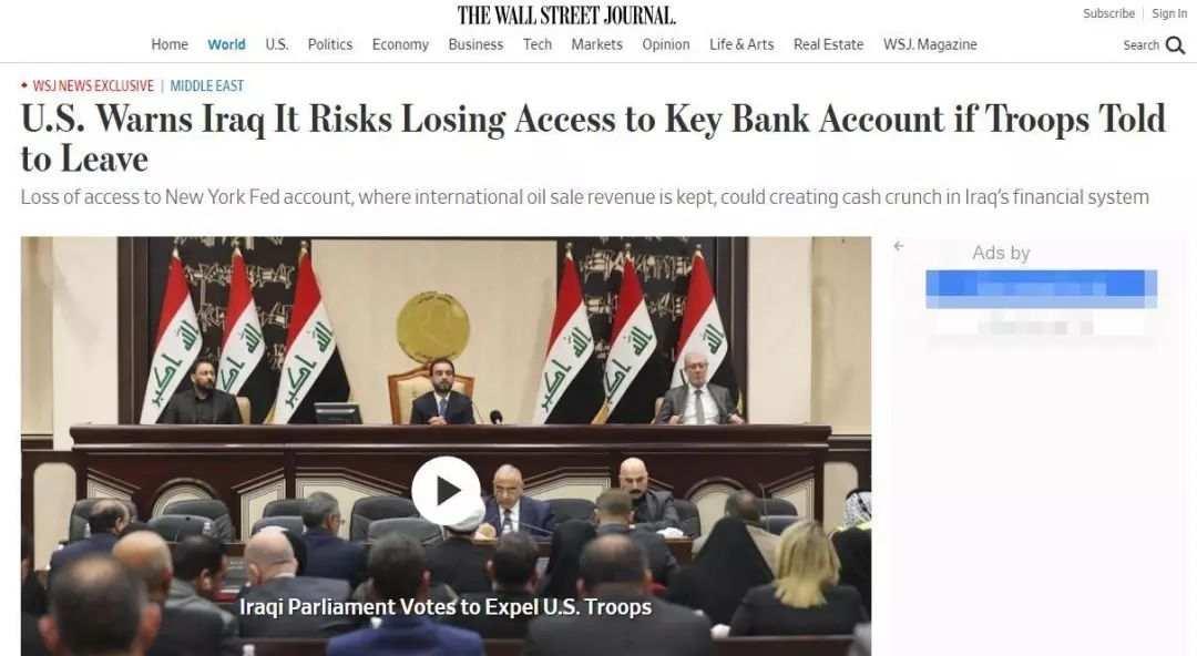 美警告伊拉克:若驱逐美军,重要银行账户将被切断