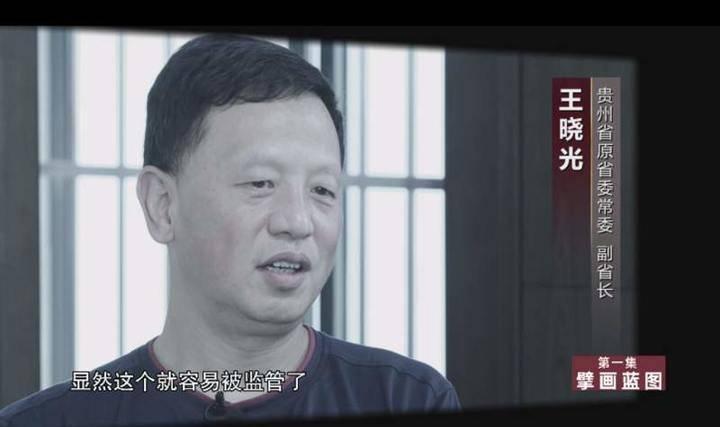 """反腐大片《国家监察》开播,第一集""""猛料""""十足"""