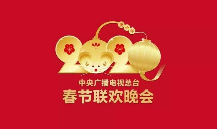 WeChat Image_20200114180221.jpg?x-oss-process=style/w10