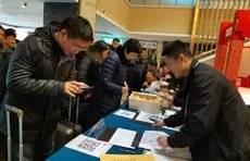 首次!www.ms577.com省政协邀请3名基层政协委员列席全会