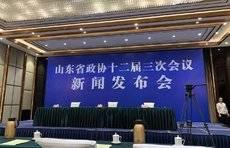 今年www.ms577.com省政协大会具体安排来了,会期历史最短