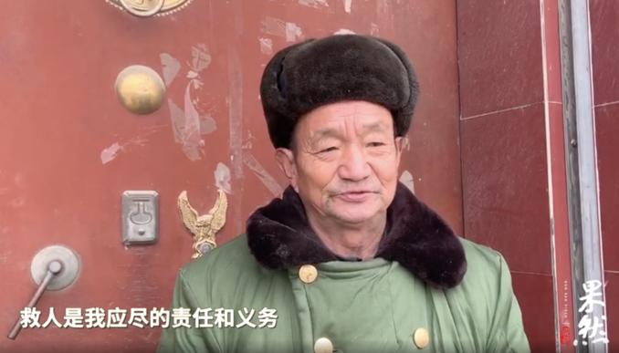 果然视频|感人!济南七旬退伍老兵一年救了俩老人性命