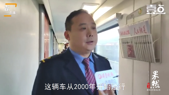 果然视频|这些年,列车发生了哪些变化,听铁路工作人员怎么说