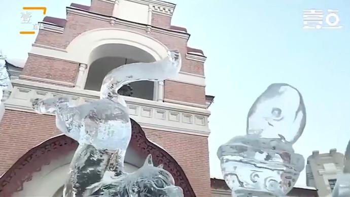 果然视频|极至中国:没去过东北的人有福了,记者带你放肆看冰雕