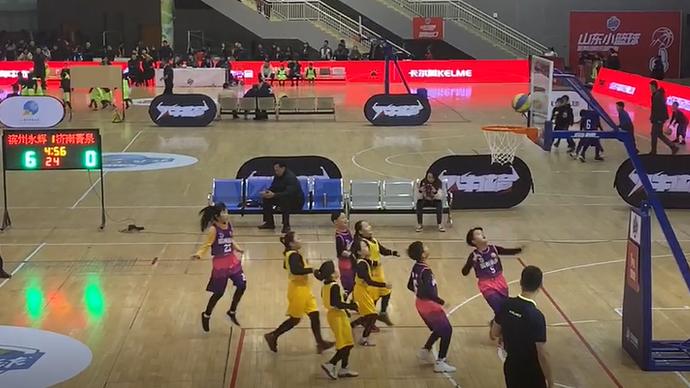 果然视频|小篮球 大学问!山东小篮球联赛裁判长揭秘办赛细节