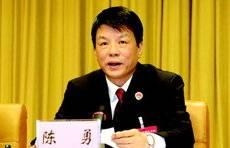 省人民检察院检察长陈勇:把检察工作置于全省大局中谋划推进