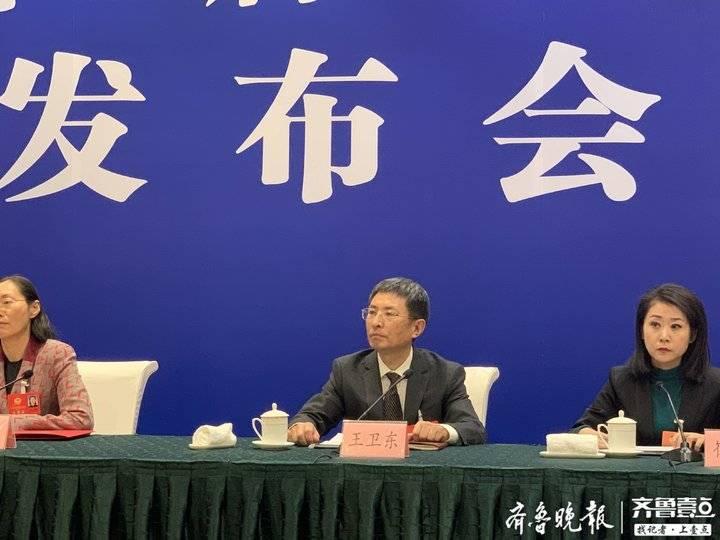 山东省政协十二届三次会议补选9名省政协常委