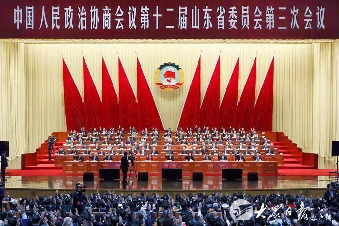 山东省政协十二届三次会议胜利闭幕