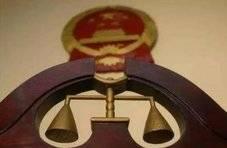 公安部原副部长、中国海警局原局长孟宏伟受贿案一审宣判