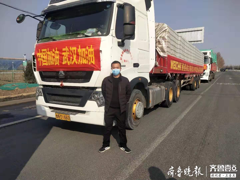 李保民同行队长杨玉松:大家都盼着解除隔离再出发