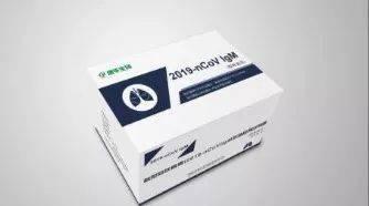 最快3分钟出结果!山大二院联合研制出新冠病毒抗体检测试剂盒