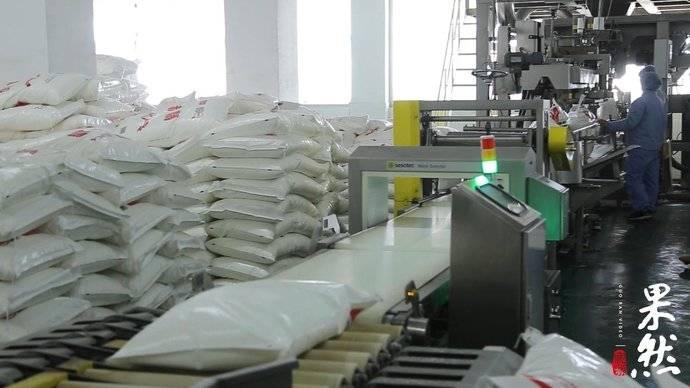 副产品变有机肥,菱花集团从餐桌到地头全产业链生产